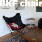 cuero/キュエロ BKF Chair/BKFチェア カラー:ブラック Butterfly Chair/バタフライチェア ベジタブルタンニンなめし革/MoMA
