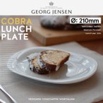 【Georg Jensen / ジョージ ジェンセン】COBRA/コブラ ランチプレート 直径210mm 食器/テーブルウェア/オーブン可/冷凍庫/磁器