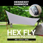 【HENNESSY HAMMOCK/ヘネシーハンモック】HEX FLY ヘックスタープ ヘックスシェイプフライシート タープ/キャンピングハンモック
