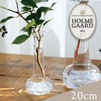 HOLMEGAARD OLD ENGLISH ホルムガード オールドイングリッシュ /ソルティアベース 20cm 4343808 Mサイズ/クラウス ダルビー/花瓶/フラワーベース/花器
