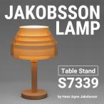 JAKOBSSON LAMP(ヤコブソンランプ)「S7339」パイン デザイナーズ/JAKOBSSON/テーブルランプ/照明/北欧