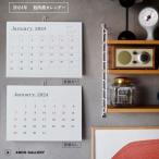 【ANDO GALLERY/葛西薫】2018 カレンダー 平成30年度/壁掛け/罫線あり/罫線なし/Kハンガー/シンプル/アンドーギャラリー/KASAI Kaoru