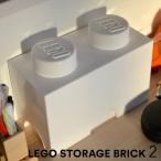 LEGO(レゴ)ストレージブリック2/strage brick 収納箱/おもちゃ箱/収納ボックス