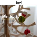 【lovi/ロヴィ】ミニボール ポストカード オーナメント/ロビ/クリスマス/北欧/フィンランド/木のみ/実/飾り/白樺