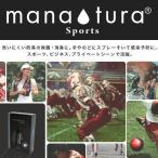 【MANA-TURA】自分で作れる 銀イオン水 マナチュラMANA-TURA sportsスポーツ【送料無料】