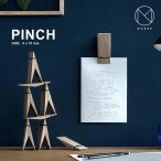 【MOEBE/ムーベ】PINCH ピンチ オーク/壁掛け/ギフト/写真/クリップ/メモ/大きいサイズ/フレーム/洗濯バサミ