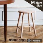 ショッピングノルディック NORDIC STOOL/ノルディックスツール Medium by Traevarefabrikken ツァイワールファブリッケン/木製/椅子/デンマーク/スツール