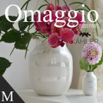 KAHLER/ケーラー Omaggio/オマジオ パール Mediumフラワーベース H20cm  Mサイズ 16051/花瓶/陶器/北欧/Vase