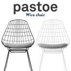 ショッピング古 【pastoe/パストー】 ワイヤーチェア ケース・ブラークマン/オランダ/スチール/チェア/椅子