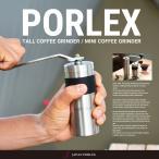 PORLEX ポーレックス コーヒーミル・コーヒーミルミニ セラミック刃/アウトドア/珈琲/ミル/COFFEE/コーヒー豆