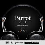 【Zik/ジック】Parrot Zik 3.0 フィリップ・スタルクがデザインした世界最先端のワイヤレス・ヘッドフォン Bluetooth対応 NFC スマートタッチパネル