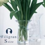 ローゼンダール コペンハーゲン Filigran/フィリグラン フラワーベース Sサイズ  38155 デザイン/LIN UTZON 花瓶/花器/水差し/ガラス/