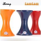 タムタムポップ/TamTam Pop Designer Henry Massonnet アンリマソネ 【Stampスタンプ/Branexブラネックス】 デザインチェアー/イス