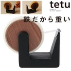 片手で使えるテープカッター【南部池永】tetu/tetu+/小泉誠/テープ台