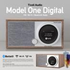 ●●Tivoli Audio チボリオーディオ Model One Digital モデルワンデジタル ブルートゥース Bluetooth AM FM ラジオ ワイヤレス スピーカー リモコン