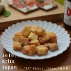 【有田焼/磁器】1616/arita japan TY Palace 160mm 柳原照弘デザイン TYパレス/皿/plate/百田陶園/スタンダード/standard