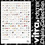 Vitra  Design Museum Chair Collection Poster 203 370 02 チェアポスター デザインミュージアム ポスター 絵 アート 壁飾り ヴィトラ