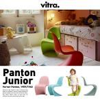 【正規代理店品】世界を代表する家具ブランド