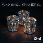 【ambienTec】Xtal クリスタル コードレステーブルランプ デザイン 小関隆一 ledライト 照明 充電式 led ライト 照明器具 アンビエンテック