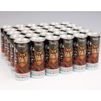りんごジュースねぶた/250g缶30缶入セット