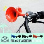 自転車 ラッパ レトロ 巻きラッパ ホーン 警音器 ベル クラクション 巻ラッパ 赤 ママチャリ キックボード_86182