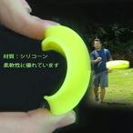 Zip Chip フライングディスク フリスビー ソフト ポケットサイズ ブーメラン・フライングディスクファミリースポーツ