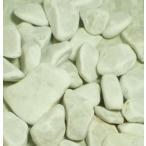 白帝(中国白玉砂利) 15kg