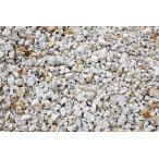 白錆砂利 1kg サンプル