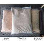 雑草防止 雑草キラーズ 水で固まる土 ガーデニング用カラー土15kg