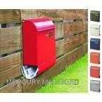MERCURY MAIL BOX 大容量・マーキュリーメールボックス 郵便ポスト