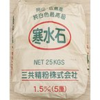 寒水石 3厘〜2分 25kg