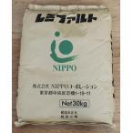 レミファルト アスファルト常温混合物 30kg
