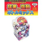 猛暑de塩飴 ボトルミックス 小分け(40粒)