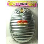 萬年 トタン湯たんぽ 2号 3.6L