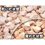 洋風砂利 クラッシュ ピンク 12kg