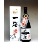 出羽桜 純米大吟醸 一路 720ml 720ml - 出羽桜酒造