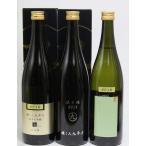 日本酒セット 醸し人九平次 黒田庄に生まれて 彼の地 human 720ml 3本 Type2 − 萬乗醸造