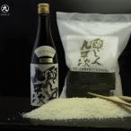 醸し人九平次 酒米 山田錦を食べてみませんか 2kg − 萬乗醸造