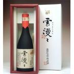 出羽桜 大吟醸 雪漫々(ゆきまんまん)五年氷点下熟成酒 720ml - 出羽桜酒造