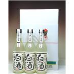 伊勢の白酒(しろき) 360ml×3本 − タカハシ酒造