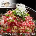 shiretoko-kanioyabun_o-004