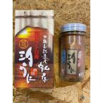 魚 北海道 知床産 ウニ瓶 うに エゾバフンウニ 無添加 ミョウバン不使用 斜里町 ウトロ産 オホーツク海産 粒雲丹 60g ギフト