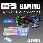 ゲーミングキーボード マウスセット switch ps4 ps5 pc 安い コンバーター テレワーク APEX フォートナイト 白 黒 青軸