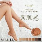 絲襪 - 【メール便(7)】 (コミューズ)COMUSE 超ハイゲージパンティストッキング 白鳩イチオシ商品
