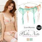 吊襪帶 - ガーターベルト (コントランテ)ContRante (ベラノッティ)Bella Notte プリントレース