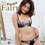 (エスフェアリー)ES Fairy フレフルール 3/4カップ ブラジャー ショーツ セット BCDEF 大きいサイズ グラマー画像