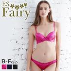 (フェアリー)Fairy シンプルサテン ブラジャー ショーツ セット BCDEF プチプラ 大人可愛い 大きいサイズ