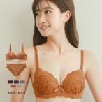 ソニアブラック SONIA black 花柄スカラップレース リボン ブラジャー ショーツ セット AAA・AA・A 小さいサイズ プチ胸 総レース
