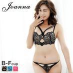 ブラジャー 大きいサイズ ジョアンナ Joanna Line Vitamin セクシー ストリング 3/4カップ ショーツ セット BCDEF