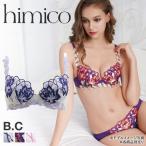ショッピングブラジャー 【送料無料】 (ヒミコ)himico Grossy Rose コレクション 3/4カップ ブラジャー BC